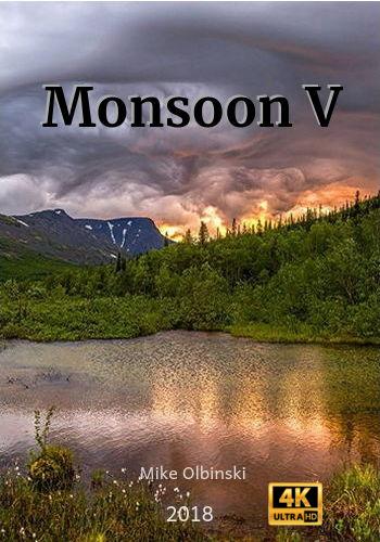 Муссон 5 - Monsoon V