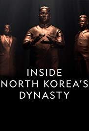 Три вождя - Inside North Korea°s Dynasty