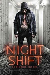 Ночная смена - Nightshift