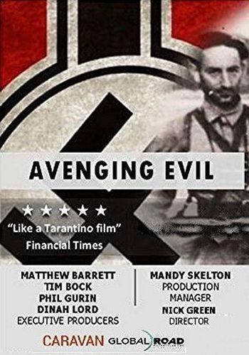 Возмездие - Avenging Evil