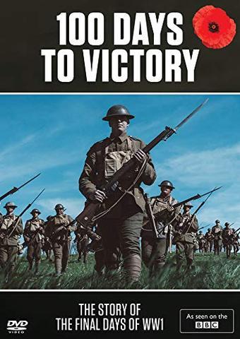 Сто дней до победы - 100 Days to Victory