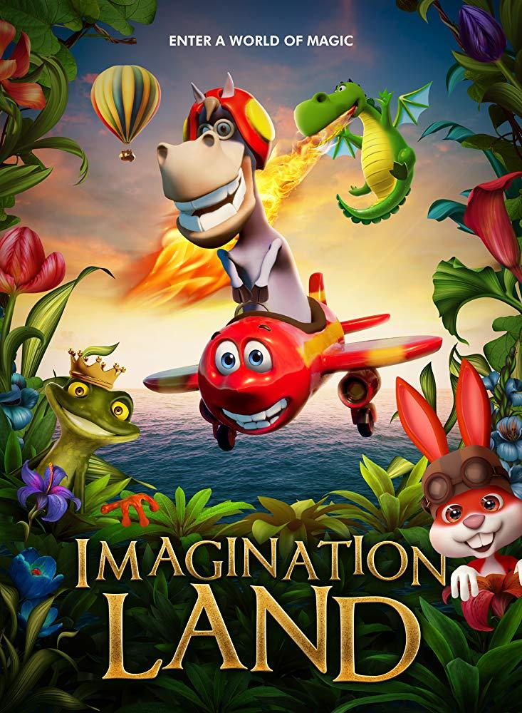 Воображаемая земля - ImaginationLand