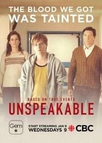 Табу - Unspeakable