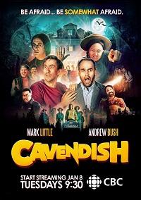 Кавендиш - Cavendish
