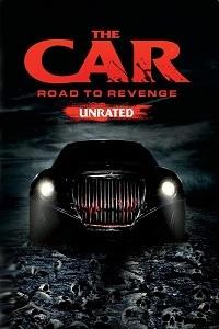 Автомобиль: Дорога Мести - The Car- Road to Revenge