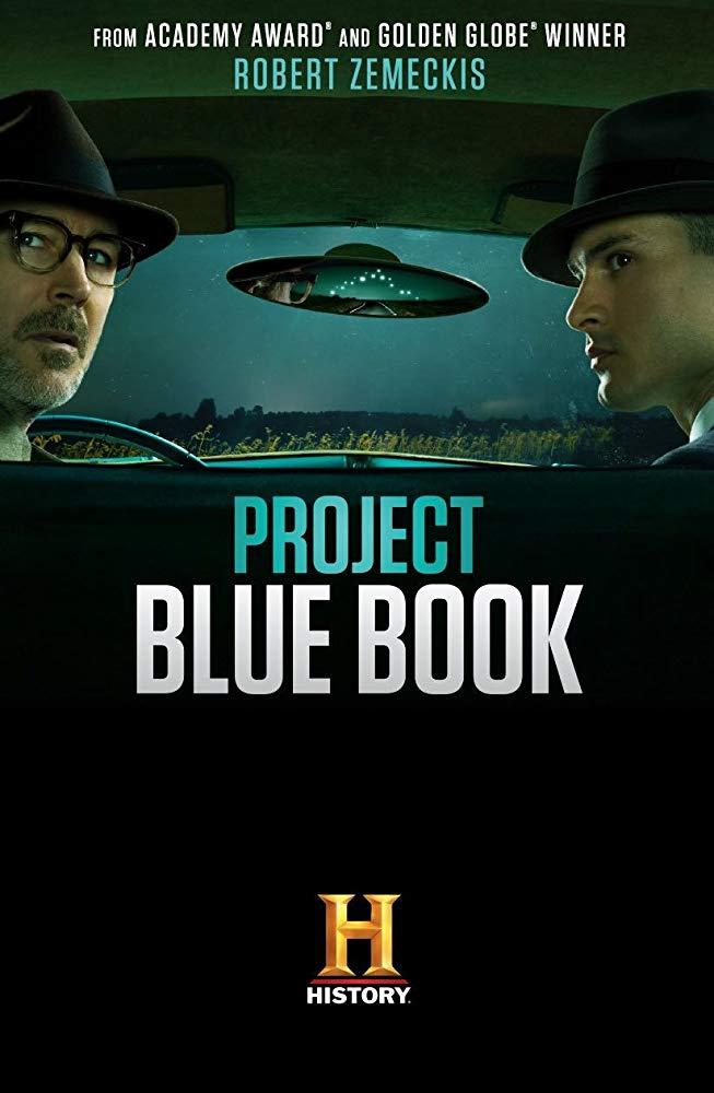 Проект «Синяя книга» - Project Blue Book