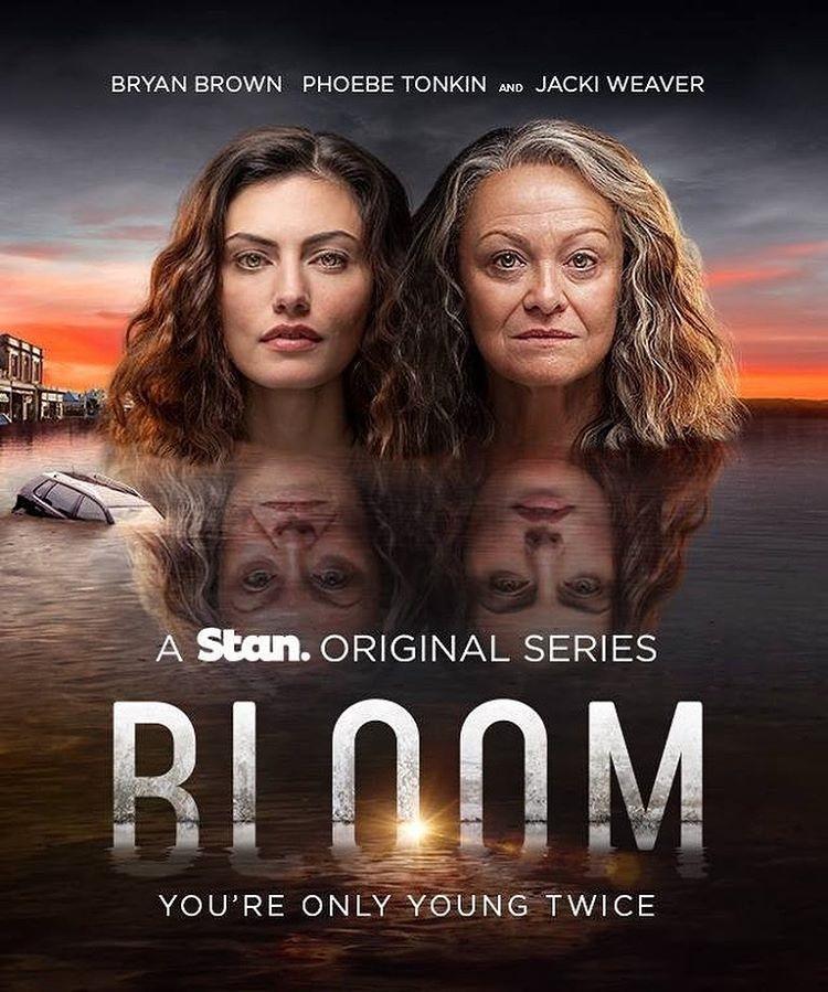Цветение - Bloom