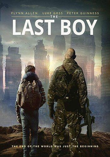 Последний мальчик - The Last Boy