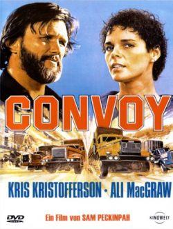 Конвой - Convoy