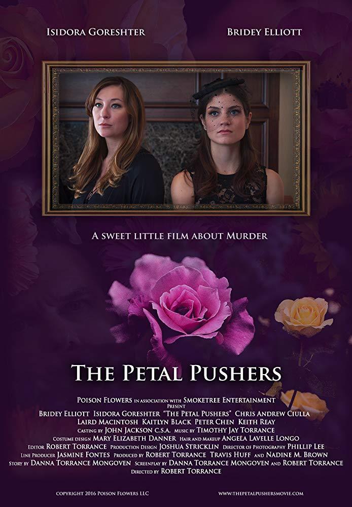 Лепестки с шипами - The Petal Pushers