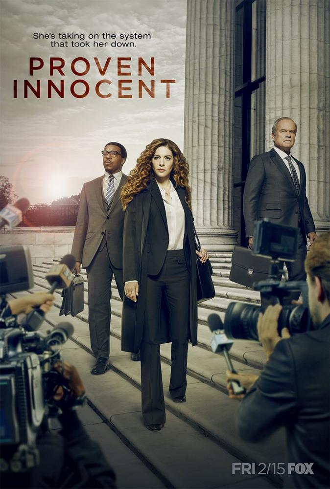 Доказанная невиновность - Proven Innocent