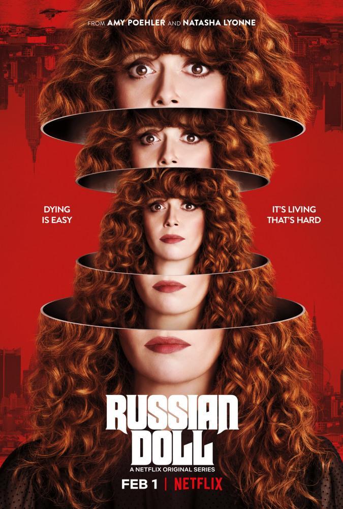 Жизни матрешки - Russian Doll