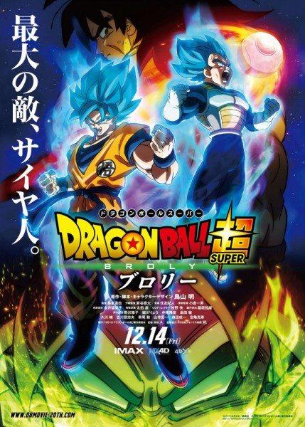 Драконий жемчуг Супер: Броли - Dragon Ball Super- Broly