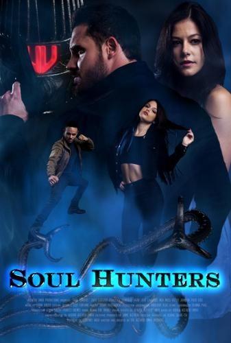 Охотники за душами - Soul Hunters