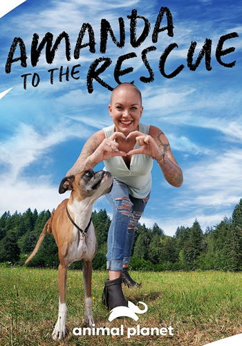 Центр реабилитации Аманды - Amanda to the Rescue