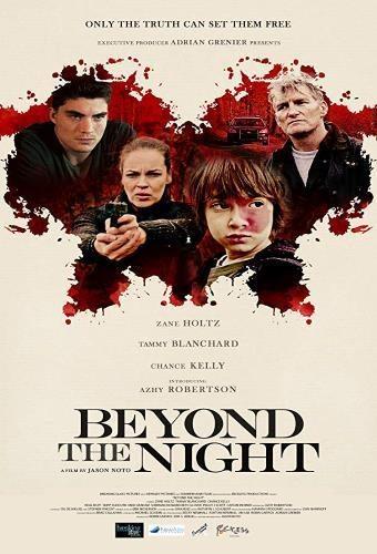Под покровом ночи - Beyond the Night
