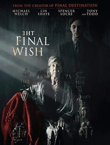Последнее желание - The Final Wish