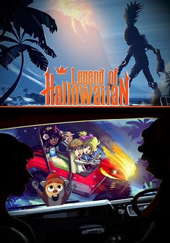 Легенда о Хэллоуиан - Legend of Hallowaiian