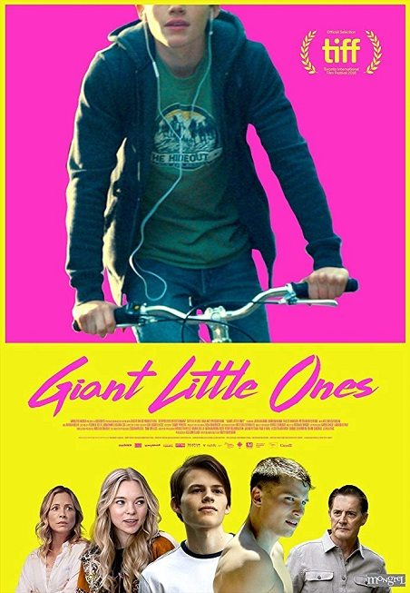 Маленькие гиганты - Giant Little Ones