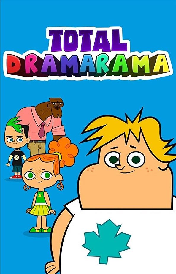Полная ДрамаРама - Total DramaRama