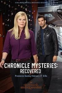 Мистические хроники: Спасение - The Chronicle Mysteries- Recovered