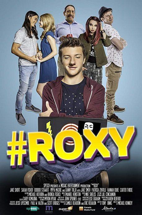 #Рокси - #Roxy
