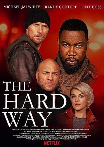 Трудный путь - The Hard Way