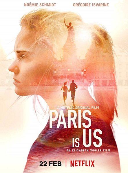 Париж – это мы - Paris est Г nous