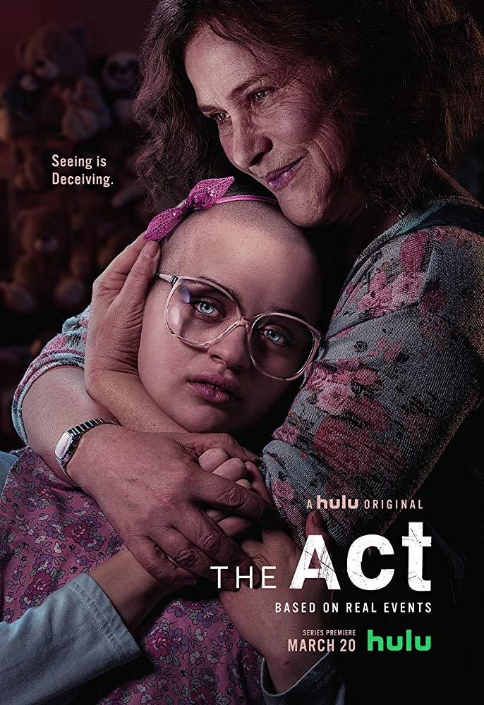 Акт - The Act