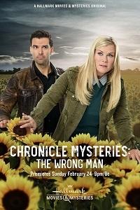 Хроники тайн: несправедливо осужденный - The Chronicle Mysteries- The Wrong Man