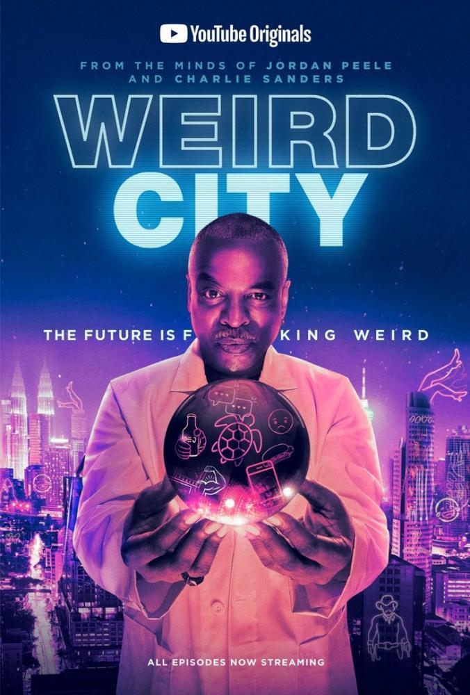 Странный город - Weird City