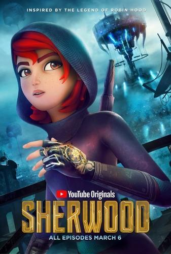 Шервуд - Sherwood