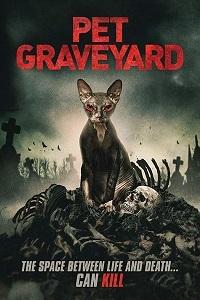 Кладбище домашних животных - Pet Graveyard
