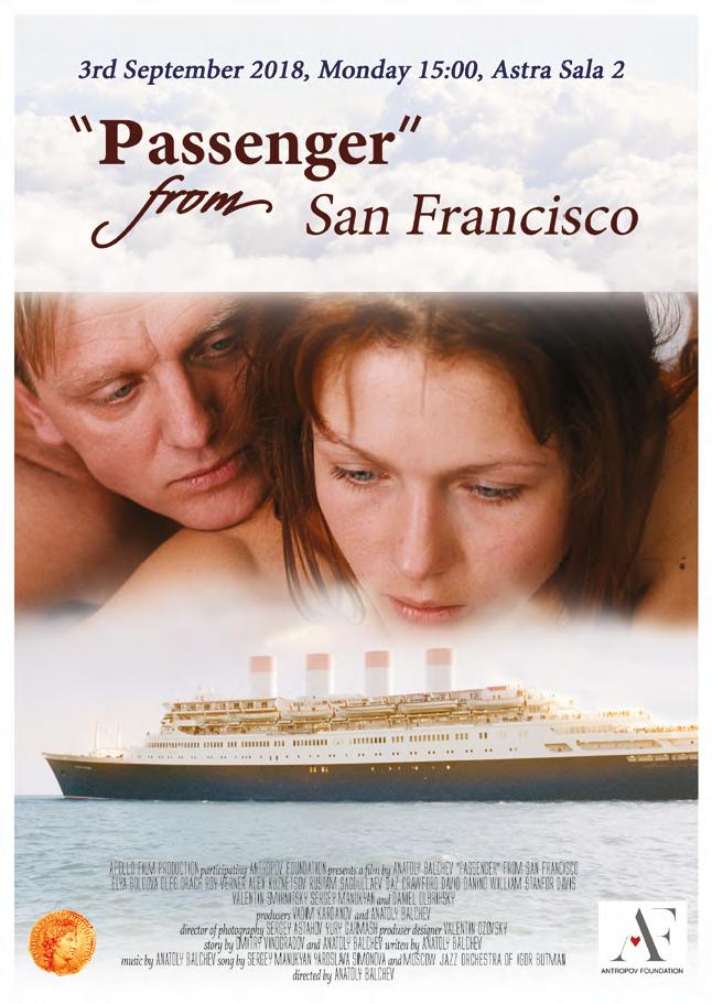 Пассажир из Сан-Франциско - Passenger from San Francisco