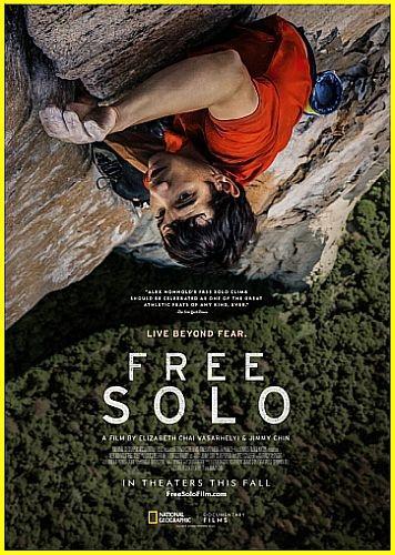 Фри-соло - Free Solo