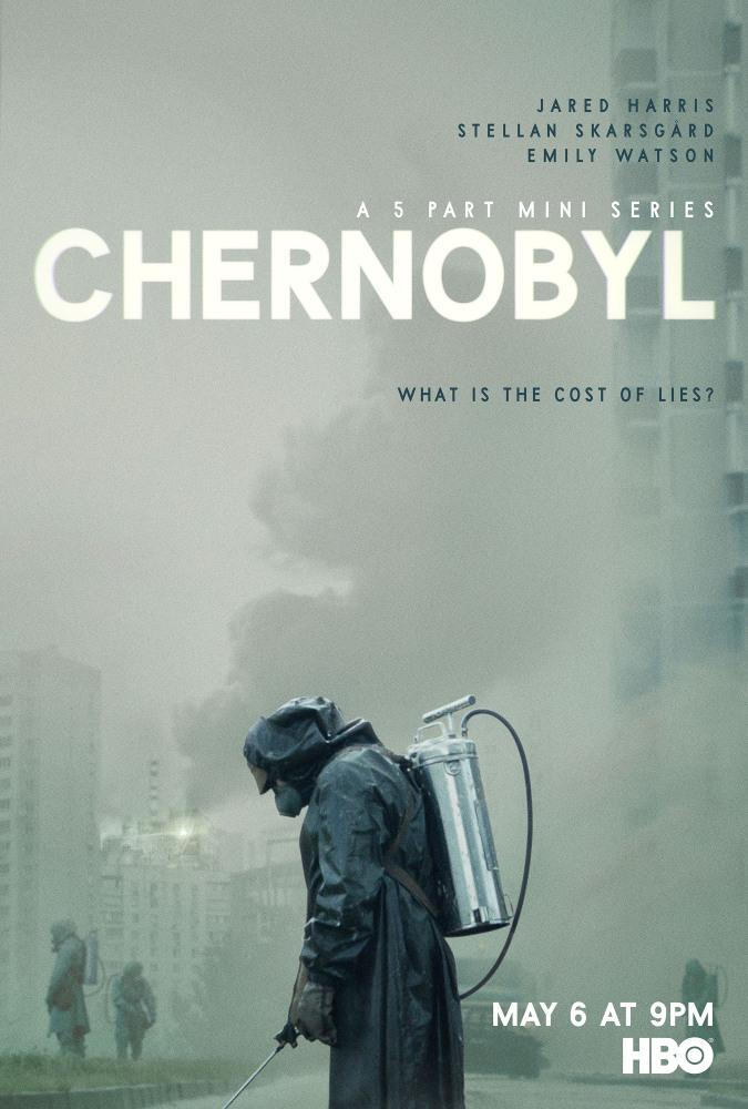 Чернобыль - Chernobyl