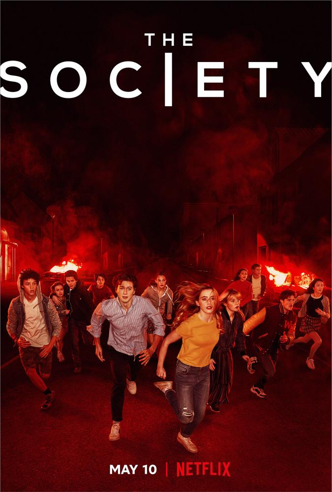 Общество - The Society