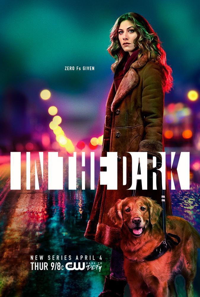 Во тьме - In the Dark
