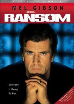 Выкуп - Ransom