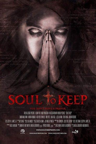 Сохрани мою душу - Soul to Keep