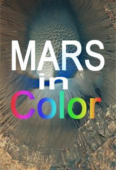 Марс в цвете - Mars in Color