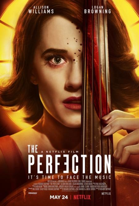 Совершенство - The Perfection