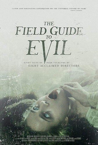 Справочник зла - The Field Guide to Evil