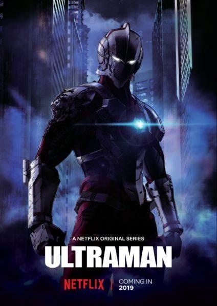Ультрамен - Ultraman