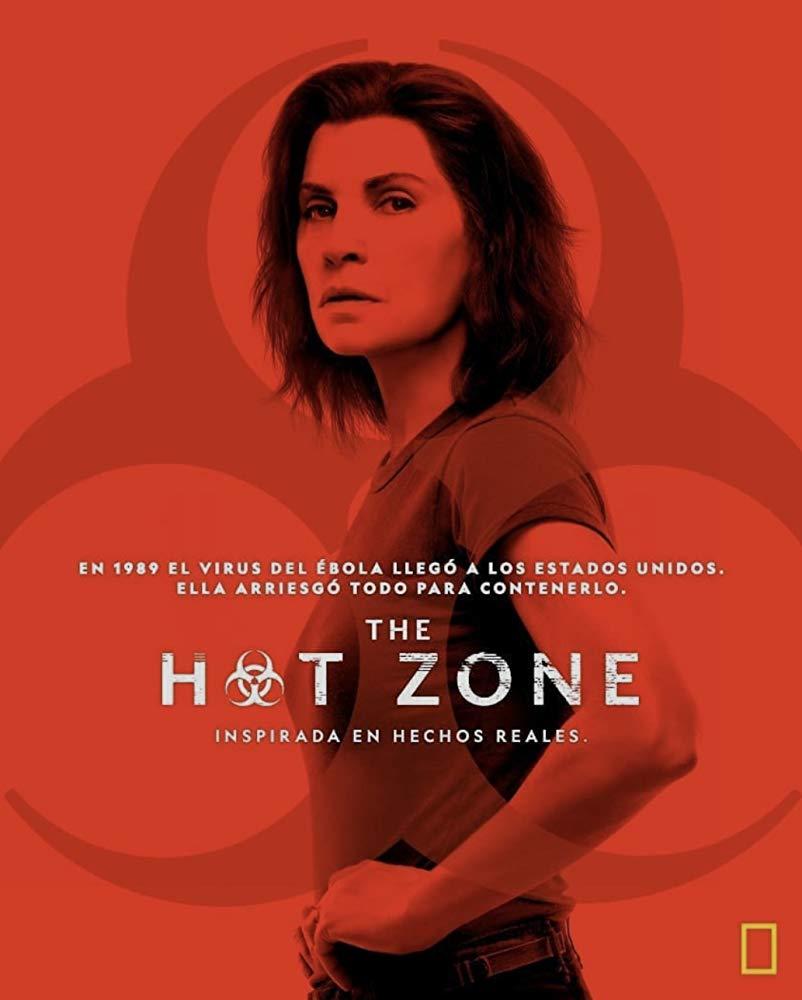 Горячая зона - The Hot Zone