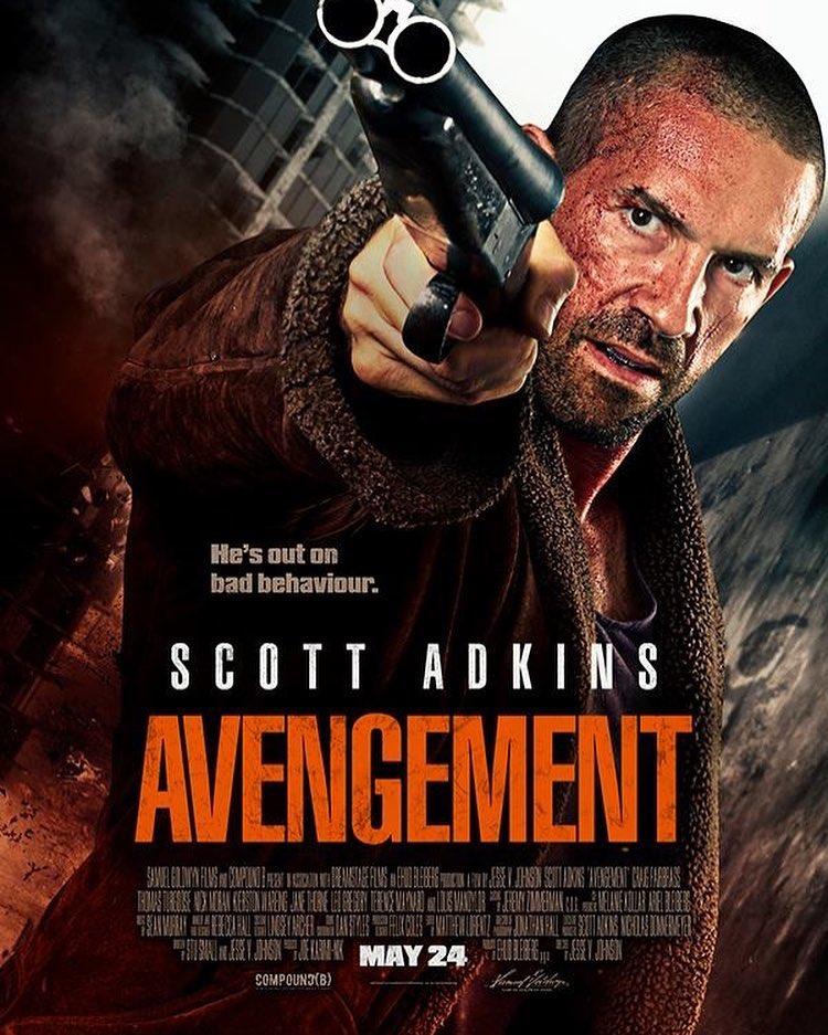 Отмщение - Avengement