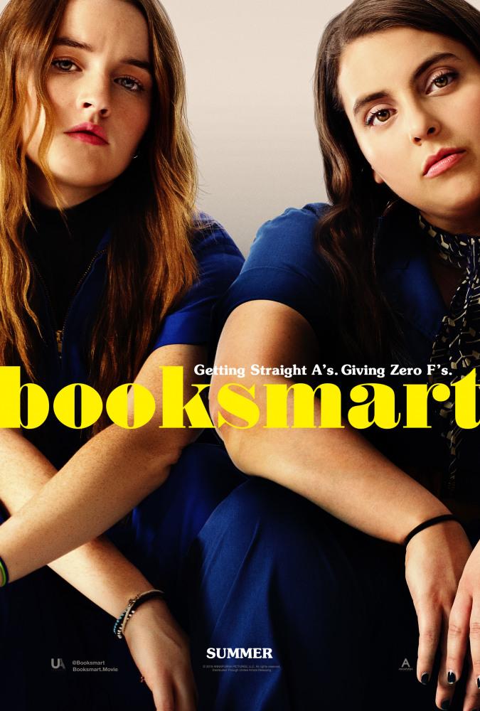 Образование - Booksmart