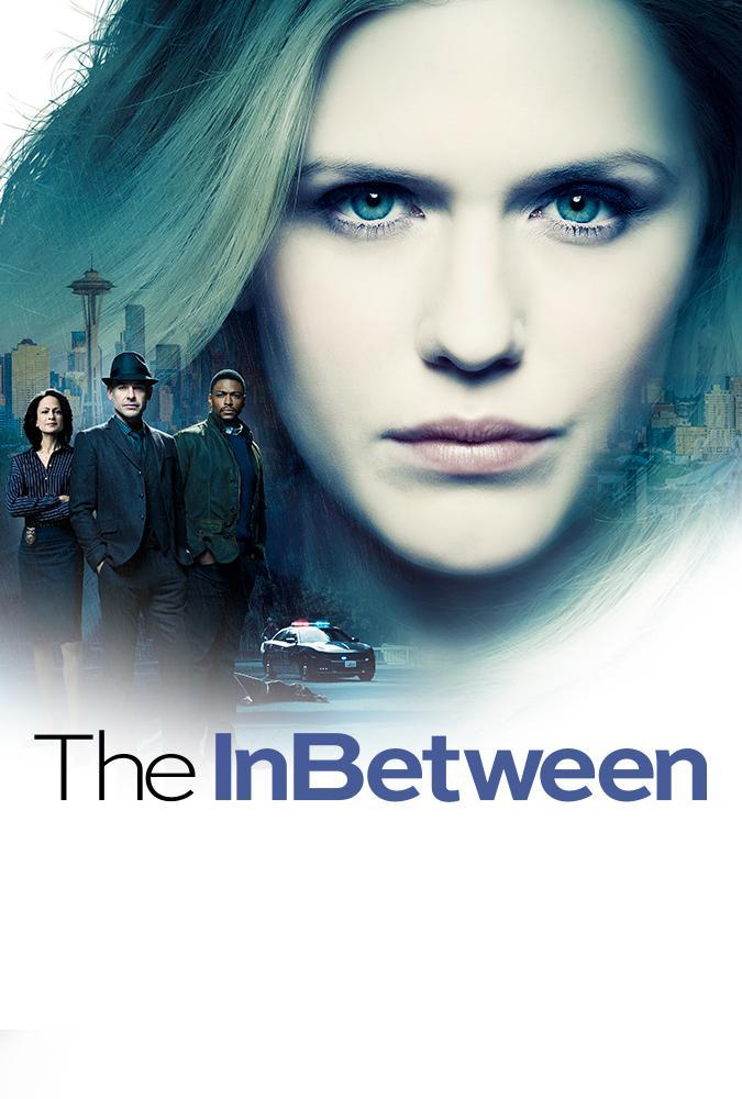 Проводник - The InBetween