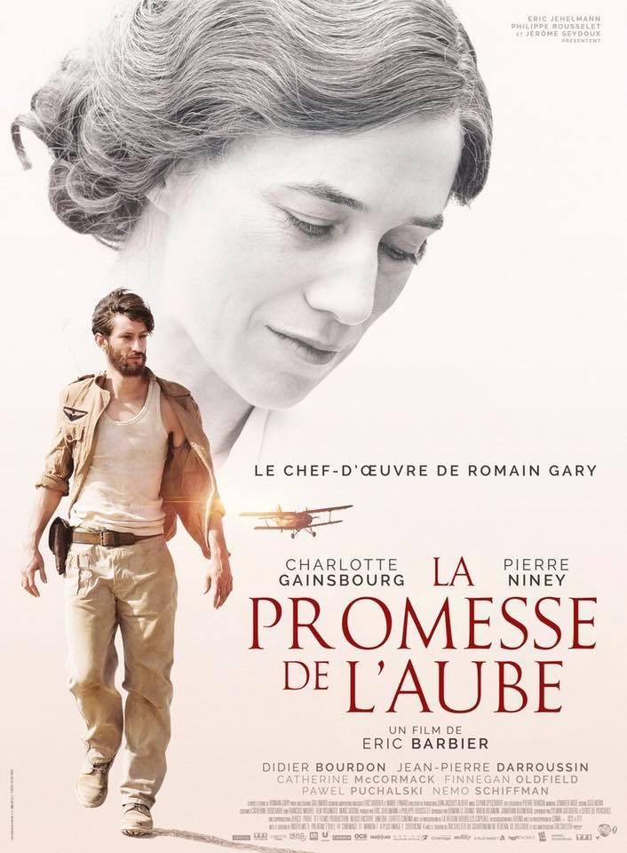 Обещание на рассвете - La promesse de l°aube