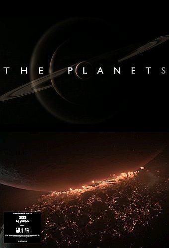 BBC: Планеты - The Planets